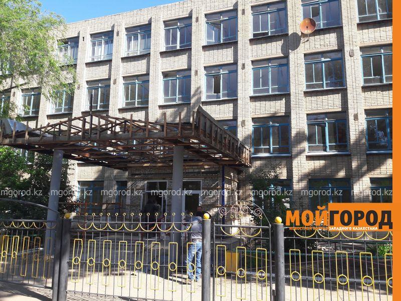 Новости Уральск - 10 школ в Уральске нуждаются в капитальном ремонте