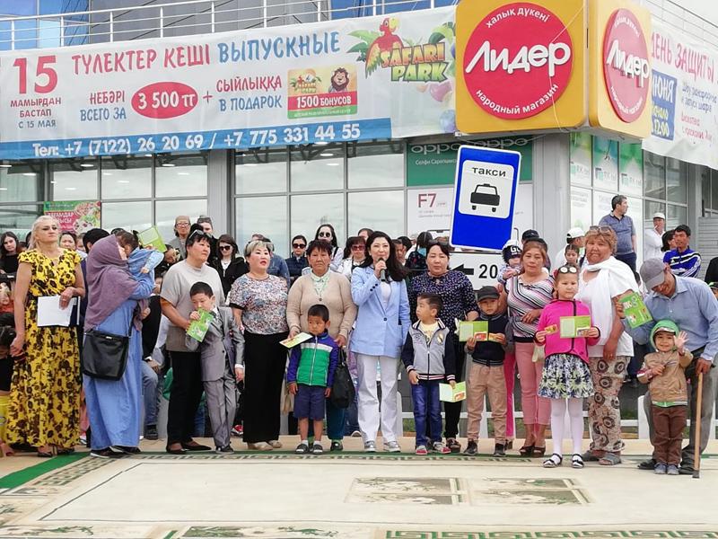 Новости Атырау - Сбербанк поздравил юных жителей Атырау с Днем защиты детей