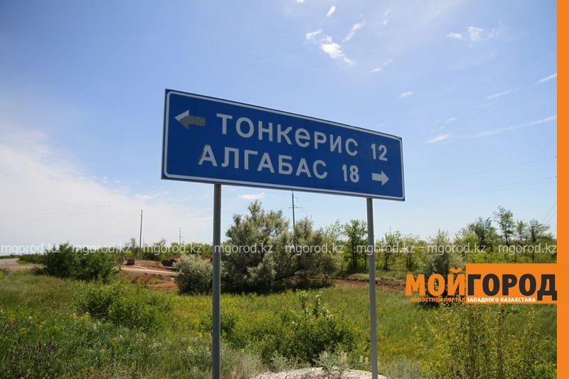 Новости Уральск - Строительство нефтеперерабатывающего завода в ЗКО начнется в этом году