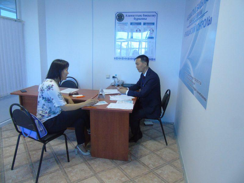 Новости Атырау - Жители Атырау смогут рассказать о фактах коррупции в общественной приемной
