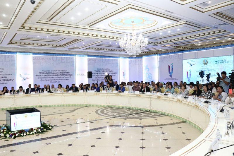 Новости Атырау - Концепцию казахского алфавита на латинице утвердят в конце июня