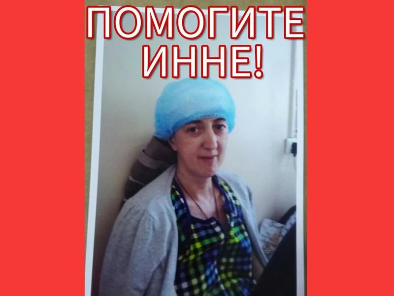 Женщина с опухолью мозга благодарит казахстанцев, которые помогли ей со сбором денег