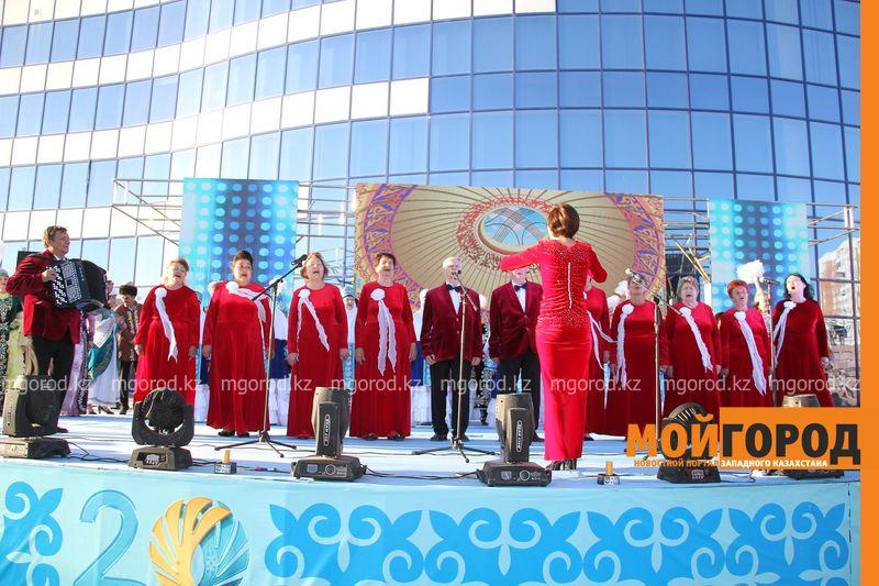 Новости Уральск - Концерт к 20-летию Астаны прошел в амфитеатре Уральска