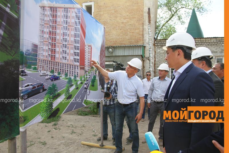 Новости Уральск - В Уральске достроить многоэтажный дом на месте аварийного планируют к новому году