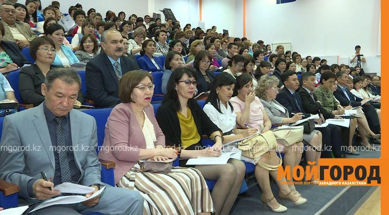 Новости Уральск - 220 педагогов ЗКО приняли участие в лекции по обновленному содержанию образования