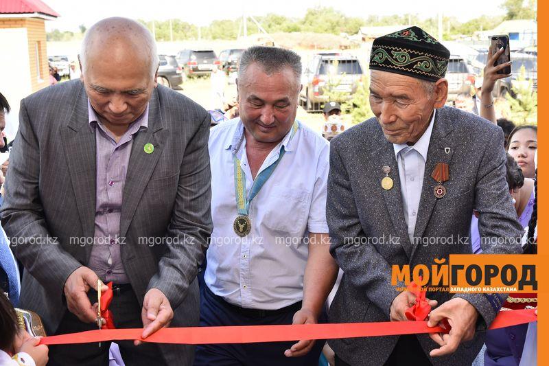 Новости Актобе - В Актюбинской области открылась пантолечебница