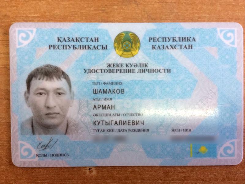 Новости Уральск - 34-летнего мужчину разыскивают в Уральске