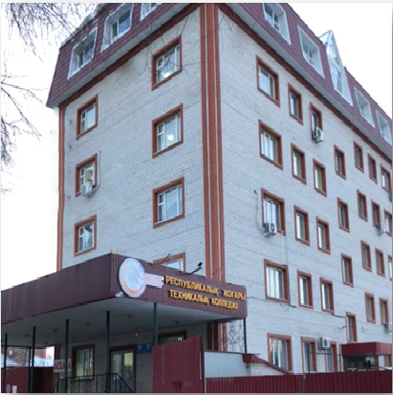 Новости Уральск - РВТК приглашает обучиться техническим специальностям
