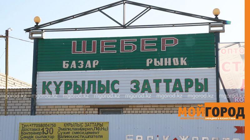 Новости Уральск - В Уральске суд оштрафовал владельцев двух торговых объектов и приостановил деятельность одного из них