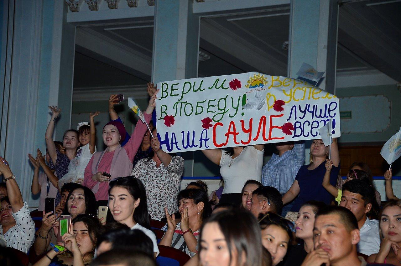 Новости Атырау - В Атырау выбрали лучшую бизнес леди