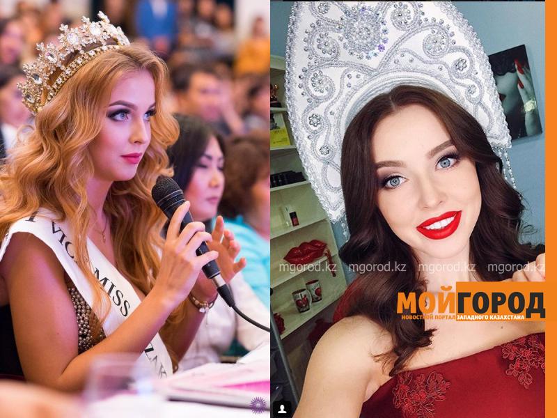 Новости Уральск - В России я обнулила все счета - Мисс Уральск - 2015