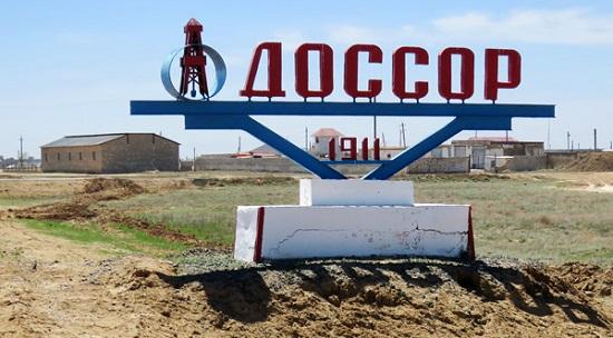 6 семей остались без жилья из-за пожара в Атырауской области
