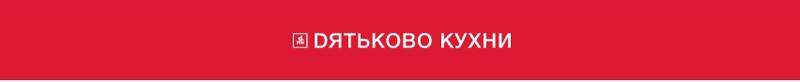"""Новости Уральск - Кухонная студия """"Дятьково"""" набирает сотрудников в Уральске"""