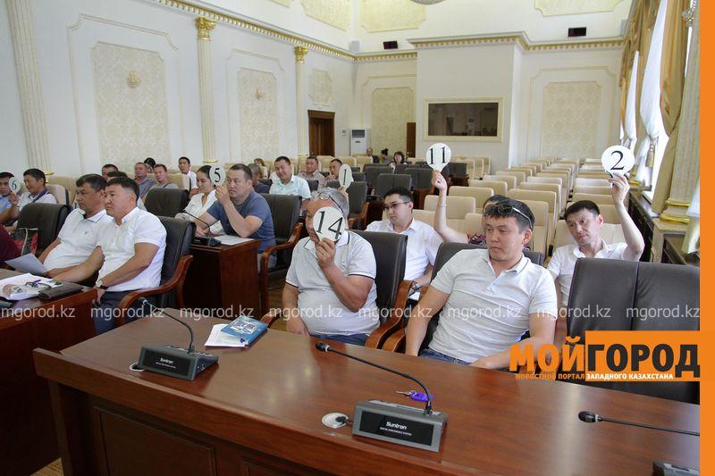Новости Уральск - 8 земельных участков было продано на аукционе в Уральске