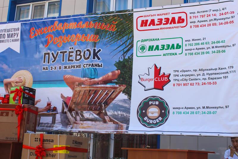 Новости Уральск - Жительница Уральска выиграла путевку в солнечную Турцию