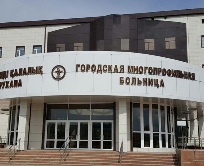 Новости Уральск - Специалист по неврологическим болезням из Актобе осмотрел уральских пациентов