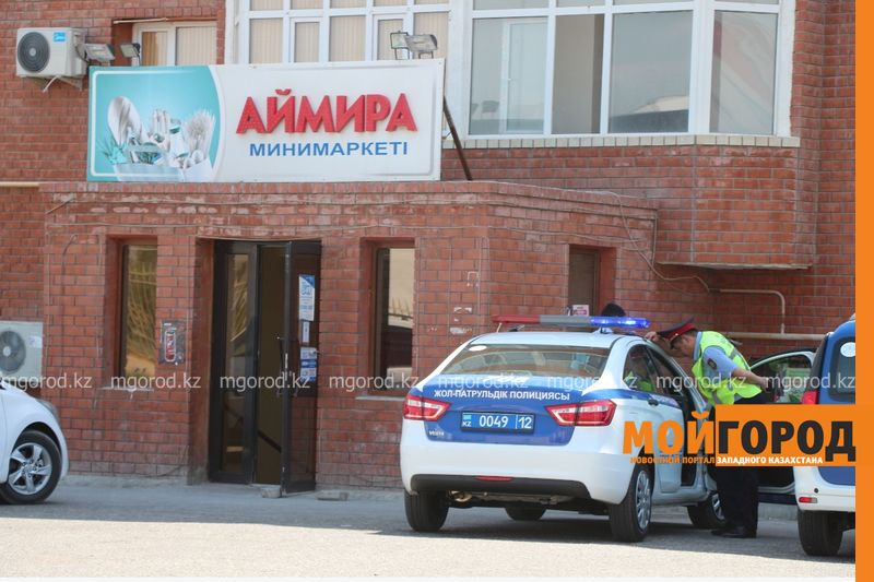 Новости Актау - Мужчина с пистолетом напал на продавца магазина в Актау