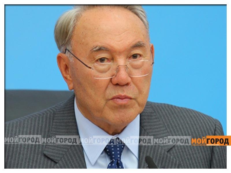 Новости - Подписан закон о праве Назарбаева пожизненно возглавлять Совбез