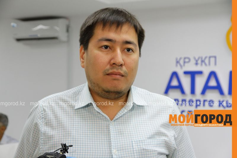 Новости Уральск - Предприниматели в ЗКО будут получать государственные услуги не выходя из дома