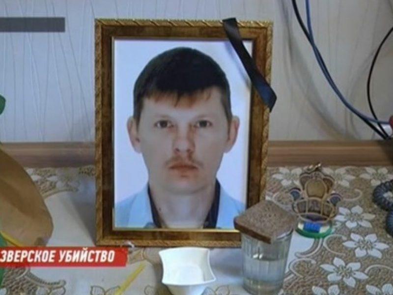 Новости Атырау - В Атырау убийцу в привокзальном кафе отправили лечиться от шизофрении