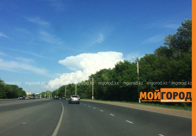 Новости Уральск - Погода на 13 июля