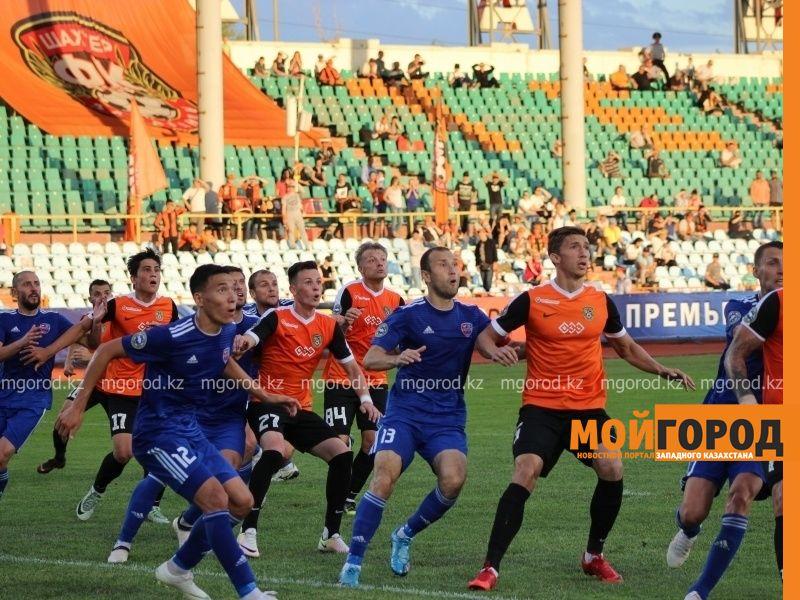 Новости Уральск - «Акжайык» обыграл в гостях «Шахтер»