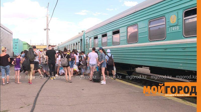 Новости Уральск - Школьники из ЗКО отправились на экскурсию в Астану