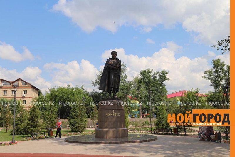 Новости Уральск - В Астане открыли сквер «Ақжайық», подаренный ЗКО к юбилею столицы