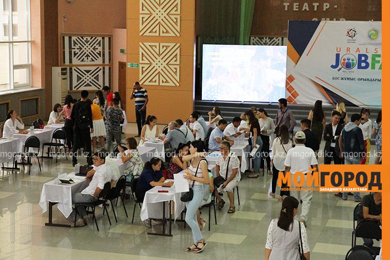 В Уральске на ярмарке вакансий безработных обучали, как вести бизнес
