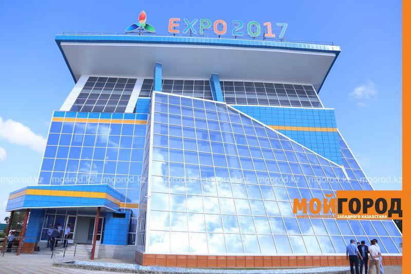 Новости Актобе - Центр энергоэффективности поможет актюбинцам экономить на коммунальных услугах