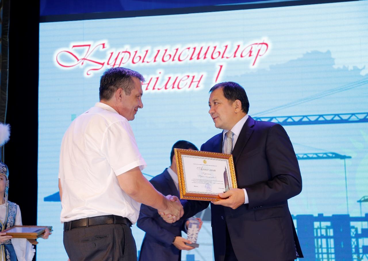 Новости Атырау - В Атырауской области отметили лучших в строительной отрасли