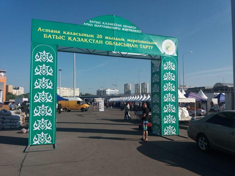 Новости Уральск - На ярмарку в Астану из ЗКО отправили продукцию на 81,2 млн тенге