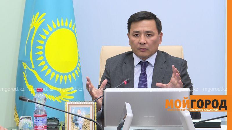 Новости Уральск - Привлечение инвестиций на миллиарды тенге обсудили в Уральске