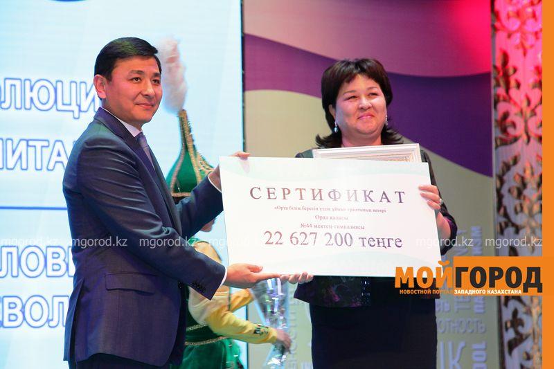 Новости Уральск - 22 млн тенге подарили школе-гимназии в Уральске