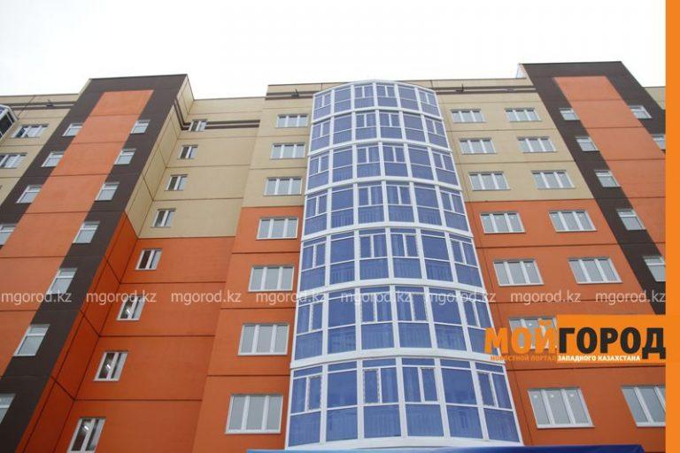 Новости - Как изменятся цены на квартиры в Казахстане, рассказали эксперты