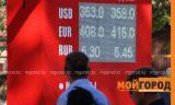 Доллар вновь подорожал в Казахстане