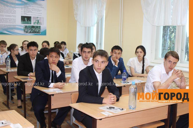 4211 атырауских выпускников подали заявки на участие в ЕНТ В Казахстане абитуриент поступил на грант с 25 баллами