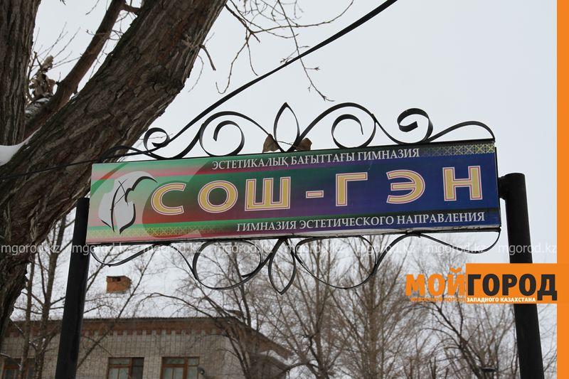 Новости Уральск - Ученики пяти школ в ЗКО занимаются в три смены