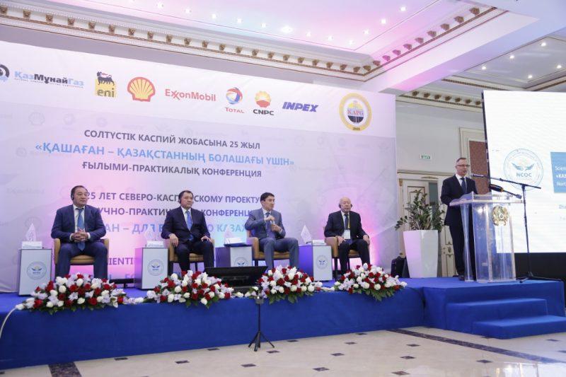 Новости Атырау - 25-летие Северо-Каспийского проекта отмечают в Атырау