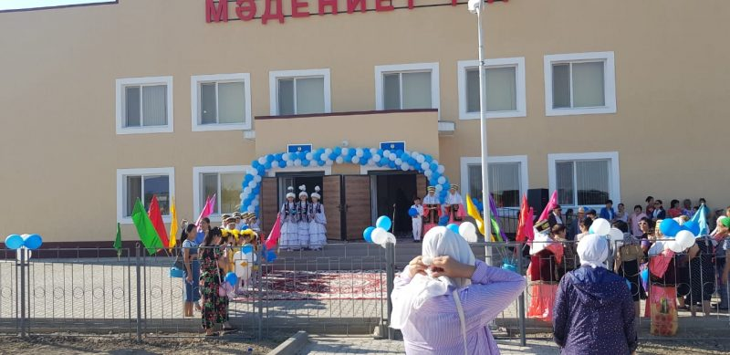 Новости Атырау - 7 соцобъектов сданы в эксплуатацию в Атырауской области в честь дня Конституции