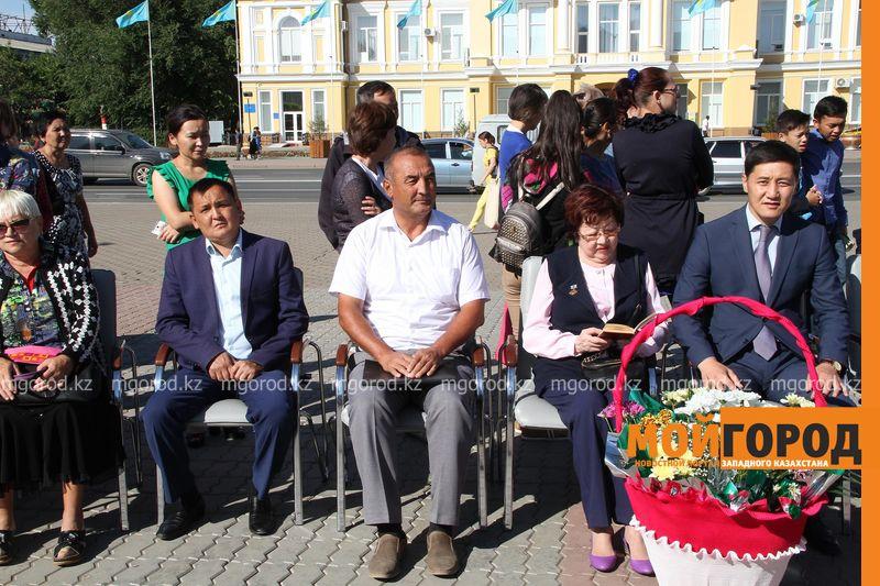 Акция по пропаганде наследия Абая Кунанбаева прошла в Уральске