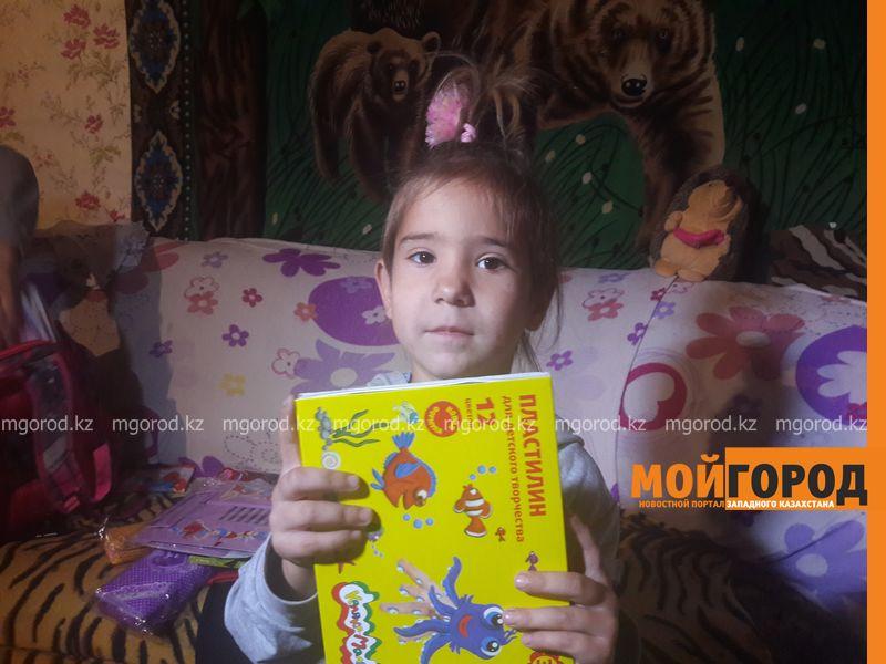 Новости Уральск - Онкобольной женщине из ЗКО помогли собрать детей в школу