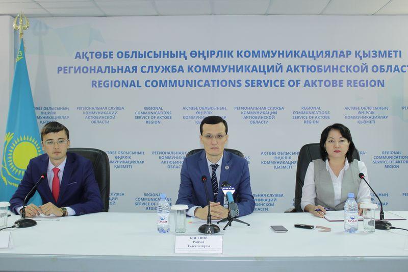 Новости Актобе - 26 актюбинских госслужащих привлекли к дисциплинарной ответственности