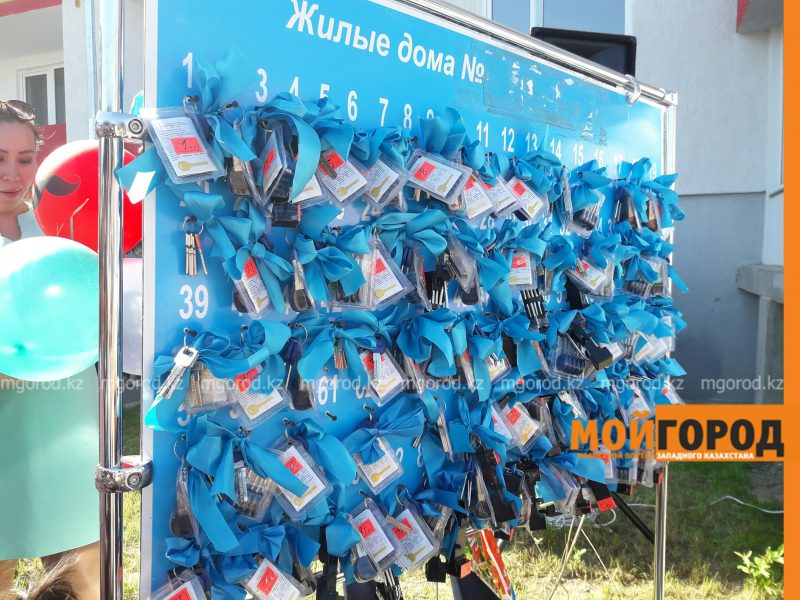 10 семей получили квартиры по программе «7-20-25» в Атырауской области