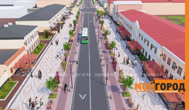 Новости Уральск - На проспекте Достык расширят пешеходную зону и сделают велодорожки (фото)