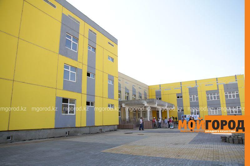 Новости Уральск - В Уральске завершено строительство школы на 900 мест