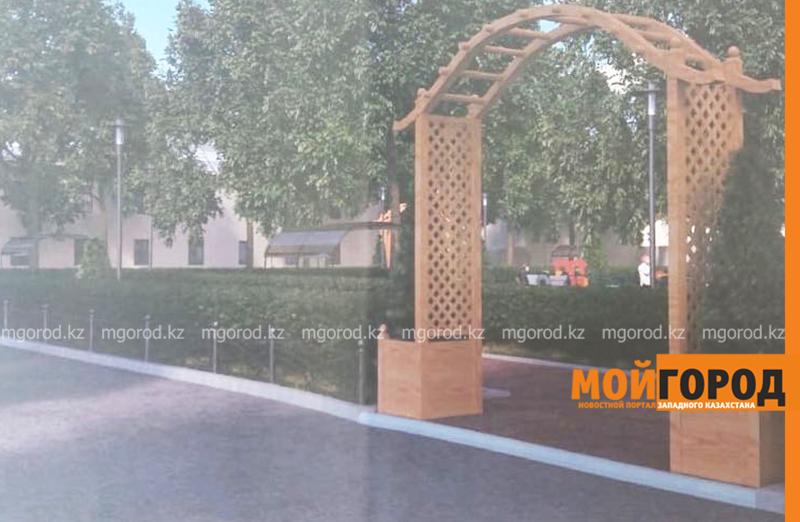 Новости Уральск - В Уральске построят новый сквер