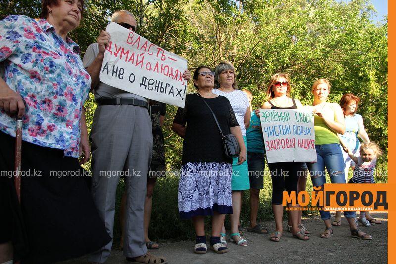 Новости Уральск - Уральцы с плакатами вышли на улицу, чтобы отстоять сквер