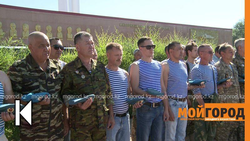 Новости Уральск - Орал қаласында әуе десантшыларының мерекесі атап өтілді