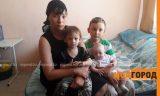 В Уральске жена погибшего в септике мужчины хочет купить жилье
